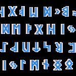 ルーン文字北欧神話